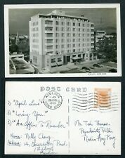 1958 Hong Kong GB QEII 5c stamp on Hotel Miramar, Kowloon, Photo Postcard to HK