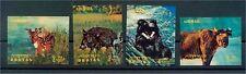 BHUTAN ANIMALS 1970, SET OF AIRMAIL STAMPS 3D 1970 MNH!