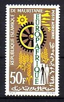 Mauretanien Michelnummer 222  postfrisch
