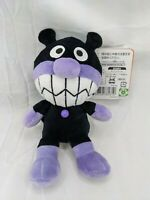 "Sega Toys Baikinman Plush Beans 7"" 2013 Stuffed Animal Toy"