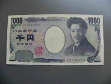 Japan 1000 Yen 2004