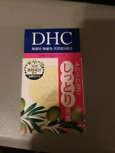 2 DHC Mild Soap SS 35g From Japan Lot of 2