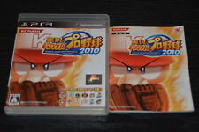 Used PS3 Powerful Pro Baseball 2010 SONY PLAYSTATION 3 JAPAN JAPANESE IMPORT