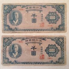 ~Lot of 2 - South Korea 1950 1000 Won Banknotes P 8