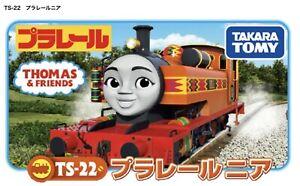 JAPAN TAKARA TOMY Thomas&Friends TS-22 Plarail NEAR
