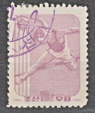 KOREA 1961 used SC#360 10ch stamp, Day of Sports ..., High Jump.