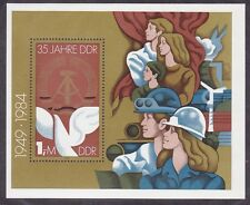 Germany DDR 2442 MNH OG 1984 1m Arms & Dove 35th DDR Anniversary Souvenir Sheet