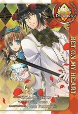 Alice in the Country of Diamonds: Bet On My Heart (Light Novel), Shirakawa, Sana