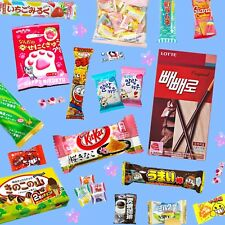 ♡ MYSTERY DAGASHI BOX 5pc ♡ Japanese Korean Candy Snacks Lollipop Kit Kat Food
