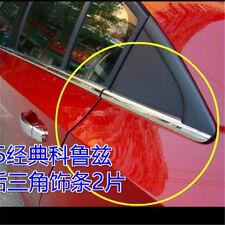 2Pcs Fit For 2009-2015 Chevrolet Cruze Window Chome Molding Trim Accent short