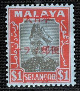 MALAYA Stamp WW2 JAPAN OCCUPATION Selangor $1 Overprint Mint MM LGREEN3