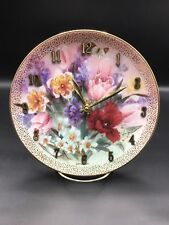 Fluffy Floral Flowers 8 1/2 Inch Clock !