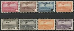 Costa Rica Correo Aereo - 1939 Mail Plane stamps - Superb MH (030a)