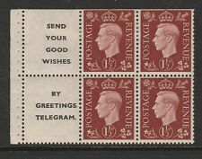 GREAT BRITAIN 1937 ADVERT BOOKLET PANE QB23a (11) MINT.