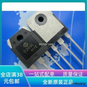 5pc   D209L line TO-247 power switch power tube 2SD209L D209