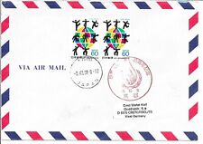 JAPAN 1988 COVER TO WEST GERMANY