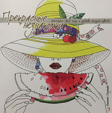 Beautiful Stranger Coloring Book For Adults Anti Stress Relax Art Therapy Gift