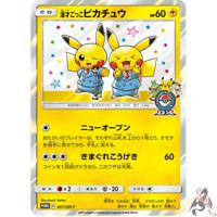 Pokemon Card Japanese - Pretend Comedian Pikachu 407/SM-P - PROMO