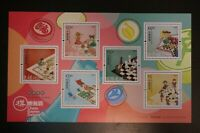 2020 China Hong Kong Children Stamps Chess Games Delight Souvenir Sheet MNH