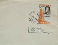 LIBERIA 1962 COVER TO UNITED STATES WITH PAYNEFIELD POSTMARK