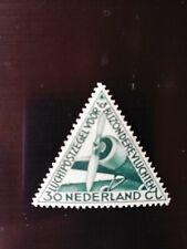POSTZEGELS  STAMPS - TIMBRE-  NEDERLAND  JAAR 1933 NR.267 *(NL 95)