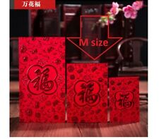 Us-6Pcs M size Chinese New Year Money Envelopes HongBao Red Packet W/ Fortune Fu