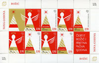 Bosnia & Herzegovina 2017 MNH Christmas & New Year 8v M/S Angels Trees Stamps