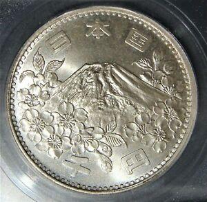 1964 Japan Silver 1000 Yen Tokyo Olympics ICG MS66.