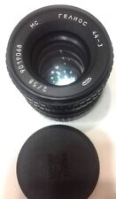 US Seller Helios 44-3  58mm f2 Russian portrait Lens DSLR M42 Mount New