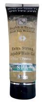 H&B  Dead Sea Minerals Extra Strong Jojoba Hair Gel UV Filter Paraben Free 200ml