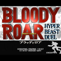 Used Bloody Roar Beastorizer PCB P.C.Board Rising 8ing 1997 JAMMA Fighting Game