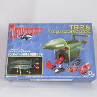 THUNDERBIRD 2 TB2 Telescopic Legs Model Kit 1/350 Scale Gerry Anderson Aoshima