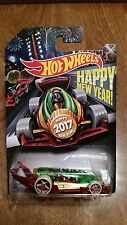 Hot Wheels 2017 Happy New Year Carbonator