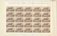 Spain Bullfighting  1960  mint never hinged full stamps sheets X 4  R19991A