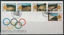 Greece- 1980 Moscow Olympic Games Official Issue FDC