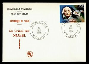 DR WHO 1976 CHAD FDC EINSTEIN NOBEL PRIZE CACHET SPACE  g20553