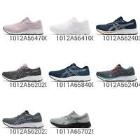 Asics GEL-Excite / Twist Ortholite Women Men Running Shoes Sneakers Pick 1