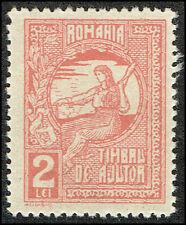 "#T29 - 1918  -   Timbru de ajutor ""Help Stamps"""