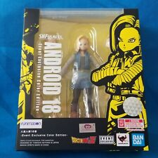 SDCC 2020 DRAGON BALL Z S.H. FIGUARTS ANDROID 18 EVENT EXCLUSIVE COLOR EDITION