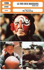 FICHE CINEMA : LE ROI DES MASQUES - Wu Tianming 1996 The King of Masks