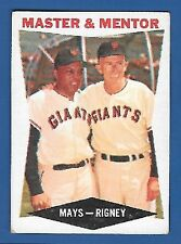 1960 Topps # 7 Master & Mentor  Willie Mays  S F Giants VG+ additional ship free