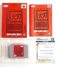 DAIKATANA John Romero's Nintendo 64 N64 Reg Japan (1)