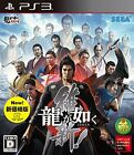 PS3 Ryu ga Gotoku YAKUZA Ishin! New price version [NEW] Japan Import Japanese