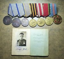 WW II Soviet USSR Block Medals and Documents