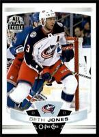2019-20 UD OPC O-Pee-Chee Base #186 Seth Jones - Columbus Blue Jackets