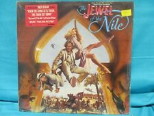 SEALED The Jewel Of The Nile LP w/Hype Sticker