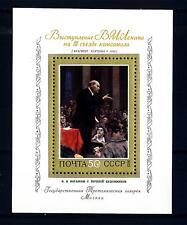 URSS - RUSSIA - BF - 1973 - Quadro di Lenin