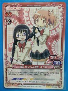 Puella Magi Madoka Magica Anime Trading Card Precious Memories 01-009