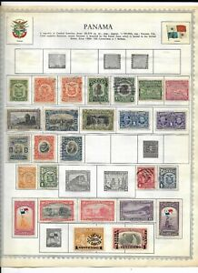 Panama 8 Pages Unpicked Stamps
