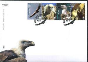 Croatia 2017 WWF, Fauna, Birds FDC